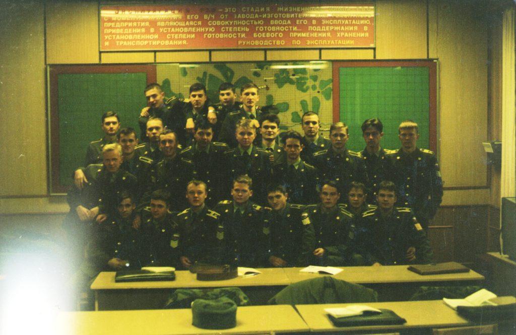 Октябрь 2000 года уч. классс 44 кафедры